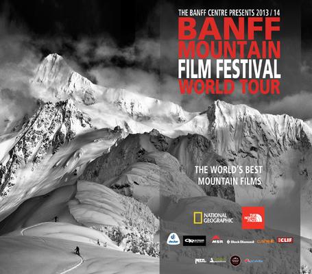 BMFF_FeatureImage2014
